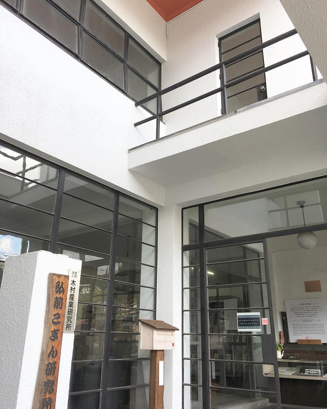 最近は月に2回程、企画住宅の打合せで青森県弘前市に行っている。その弘前市には前川國男建築が沢山あり、先週やっと時…